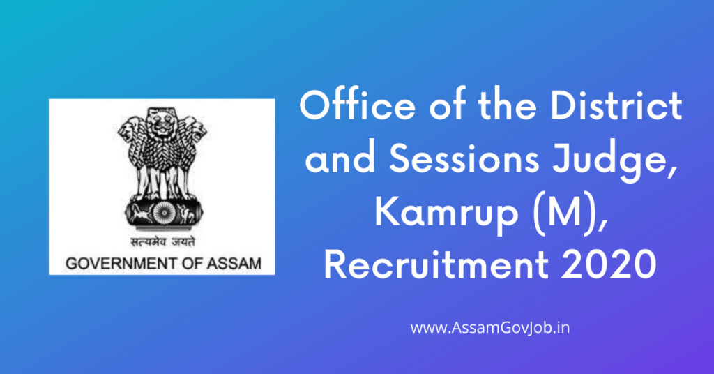 Office of the District and Sessions Judge, Kamrup (M)
