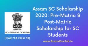 Assam SC Scholarship 2020