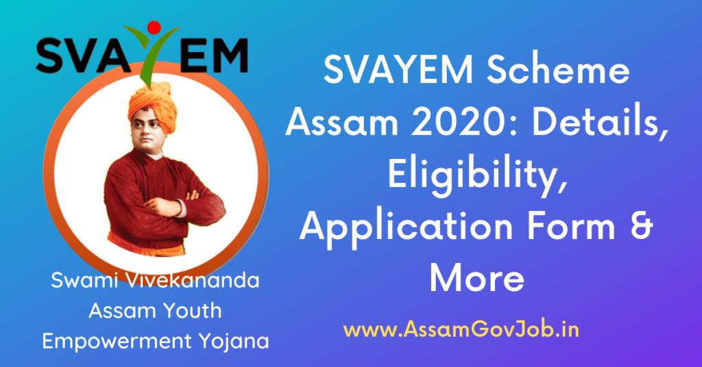 SVAYEM Scheme Assam 2020