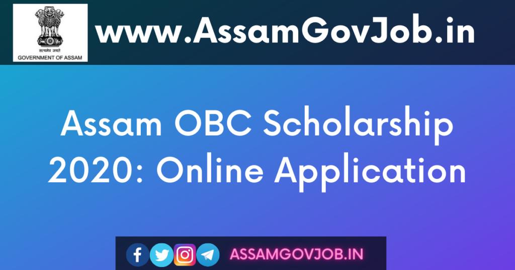 Assam OBC Scholarship 2020