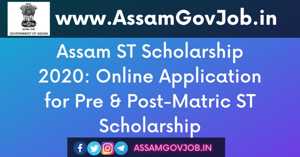 Assam ST Scholarship