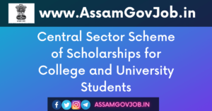 Scholarships for College and University Students