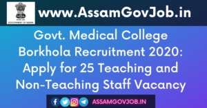 Govt. Medical College Borkhola Recruitment 2020