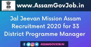 Jal Jeevan Mission Assam Recruitment