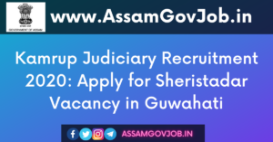Kamrup Judiciary Recruitment