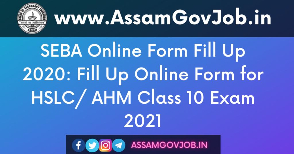 SEBA Online Form Fill Up 2020