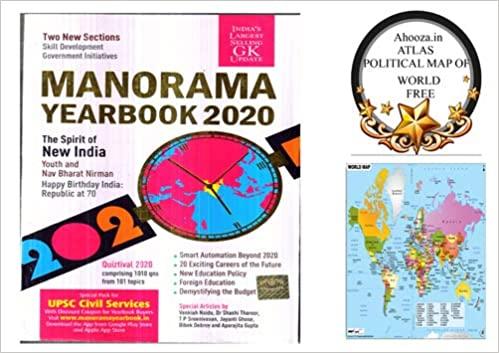 manorama 2020