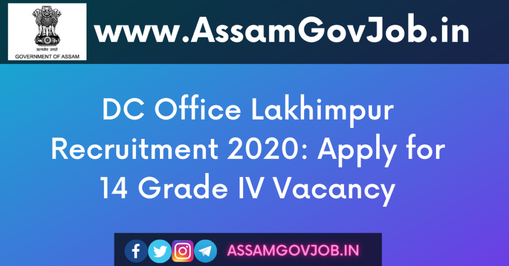 DC Office Lakhimpur Recruitment 2020