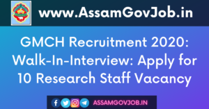 GMCH Recruitment 2020