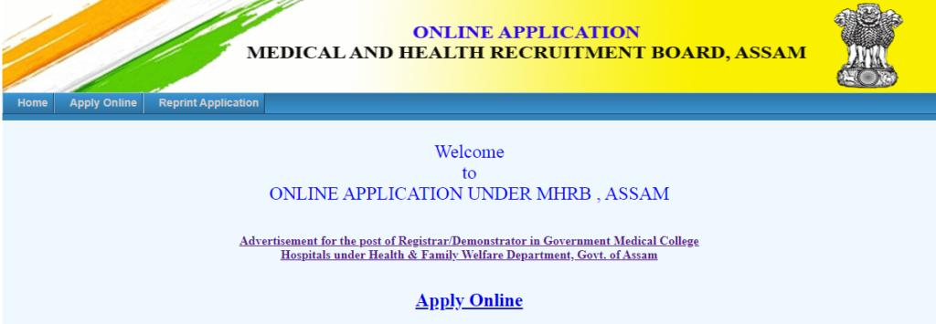 MHRB Assam Recruitment 2020