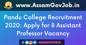 Pandu College Recruitment 2020