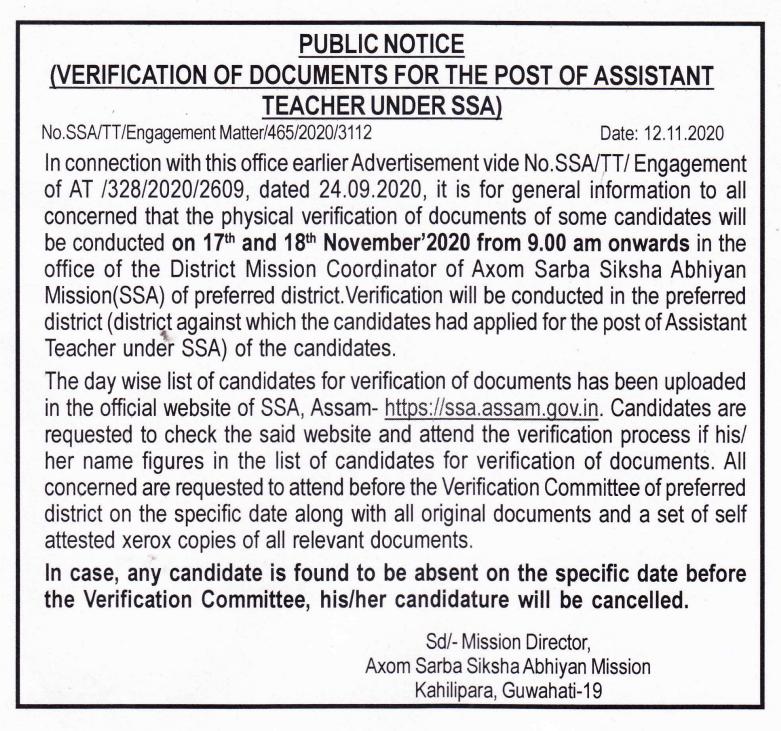 SSA Assam Teacher Document Verification 2020 Official Notice