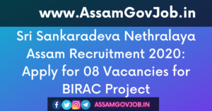 SSN Assam Recruitment 2020