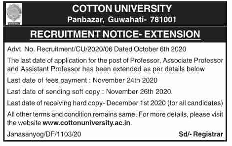 Cotton University Recruitment 2020