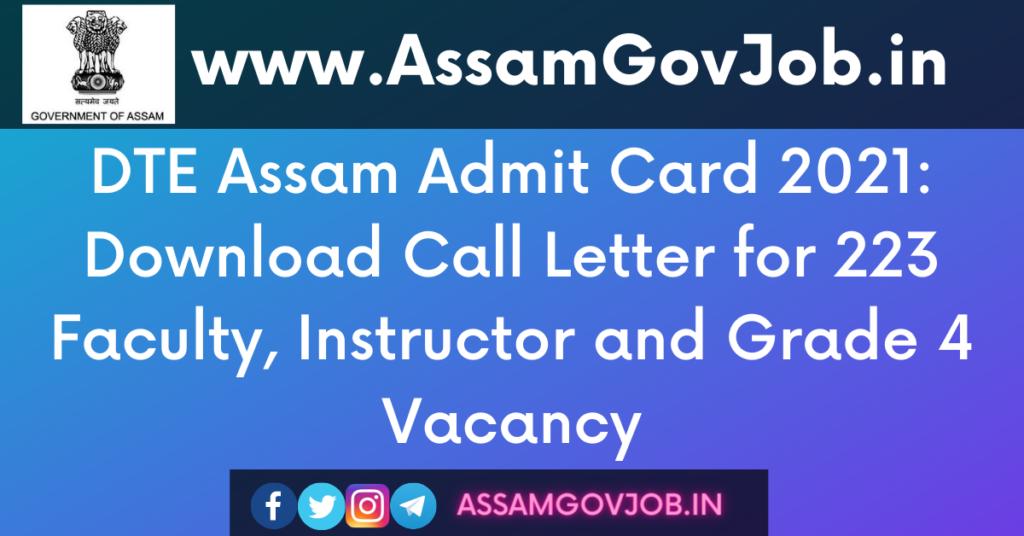 DTE Assam Admit Card 2021
