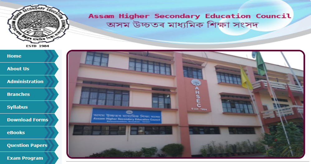 Assam Higher Secondary Educational Council (AHSEC)