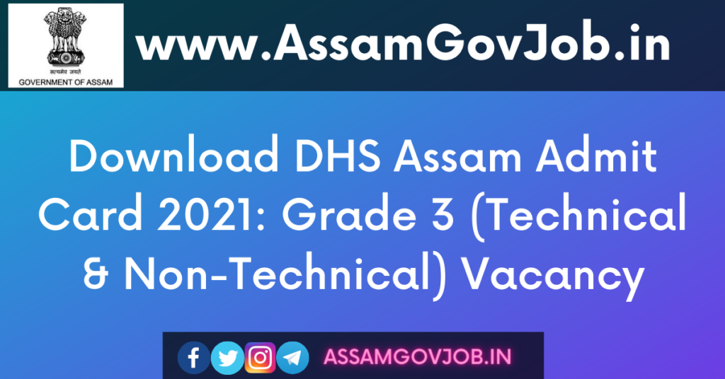 Download DHS Assam Admit Card 2021