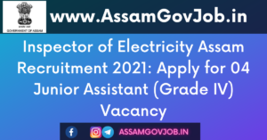 Inspector of Electricity Assam Recruitment