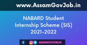 NABARD Student Internship Scheme