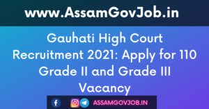 Gauhati High Court Recruitment 2021