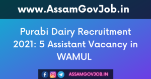 Purabi Dairy Recruitment 2021