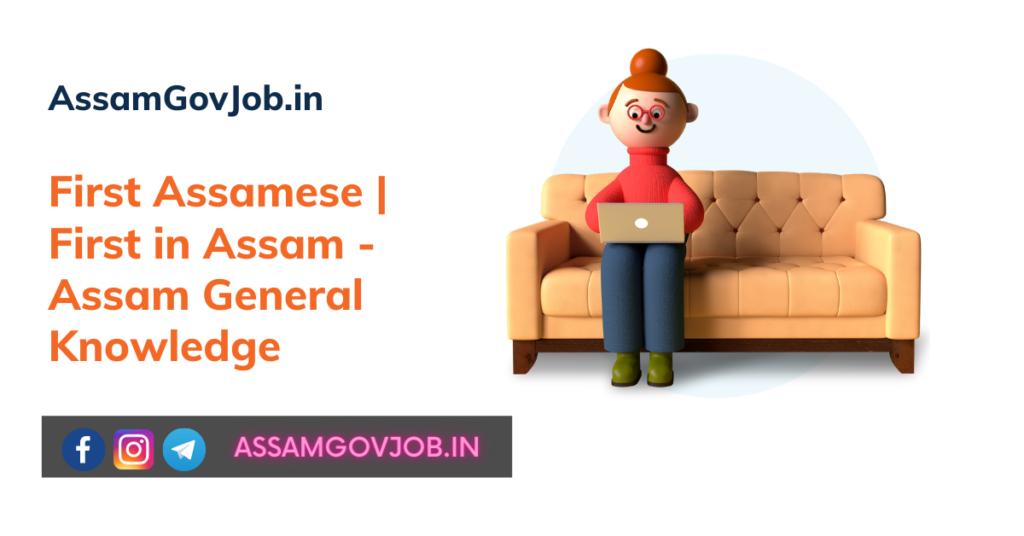 First Assamese   First in Assam