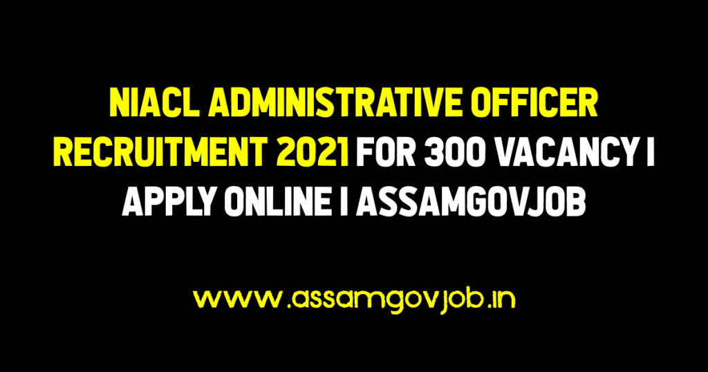 NIACL Administrative Officer Recruitment 2021