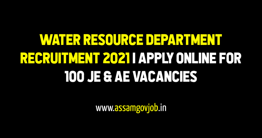 Water Resource Department Recruitment 2021